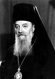 Јован Илић 1884 - 1975