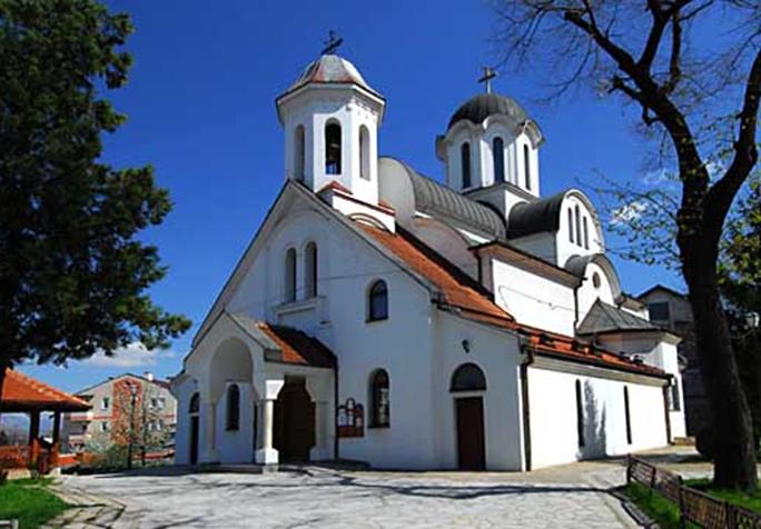 Православна Епархија нишка